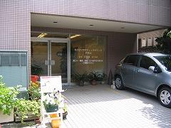 恵比寿の整体院 入口2